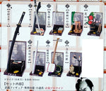 MSJ The Hissatsu The Deadly Work Jidaigeki 8 Weapon Figure Set Nakamura Mondo - Lavits Figure  - 2