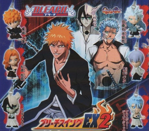 Bandai Bleach Gashapon EX Vol 2 Mascot Strap 6 Mini Trading Figure Set - Lavits Figure