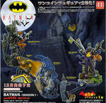 Kotobukiya One Coin Series Batman Season 1 5+1 Secret 6 Trading Figure Set - Lavits Figure