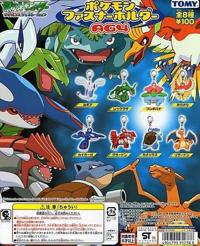 Tomy Pokemon Pocket Monster Gashapon AG Metal Mascot Strap P4 8 Figure Set - Lavits Figure
