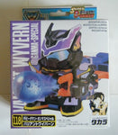 Takara Burst Ball Barrage Super Battle B-Daman No 118 Valiant Wyvern Model Kit Figure - Lavits Figure