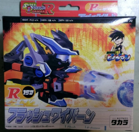 Takara Burst Ball Barrage Super Battle B-Daman No R 152 Flash Wyvern Model Kit Figure - Lavits Figure
