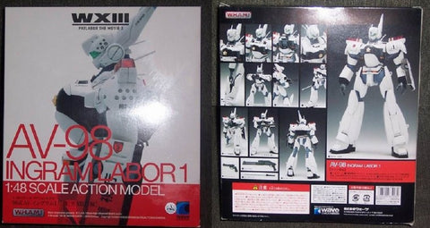 "Wave 1/48 WXIII Patlabor The Movie 3 W.H.A.M. AV-98 Ingram Labor 1 7"" Action Figure Set - Lavits Figure  - 1"