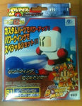 Takara 1995 Burst Ball Barrage Super Battle B-Daman No 51 White B-Daman Model Kit Figure - Lavits Figure