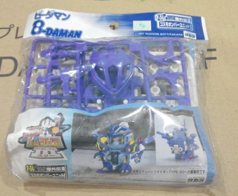 Takara Super Battle B-Daman Over Shall System O.S. Gear P-34 Model Kit Figure - Lavits Figure
