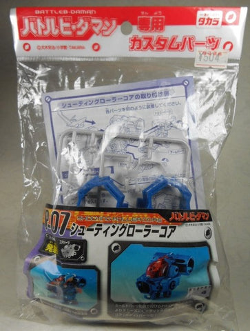 Takara Super Battle B-Daman P-07 Shooting Roller Core Model Kit Figure - Lavits Figure
