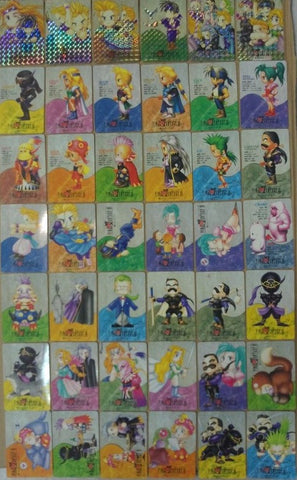 Bandai 1995 Square Enix Final Fantasy VI 6 Trading Collection Cards Part 2 42 Full Set - Lavits Figure