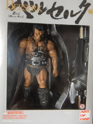 Art Of War Berserk Zodd Human Form Action Figure Set - Lavits Figure