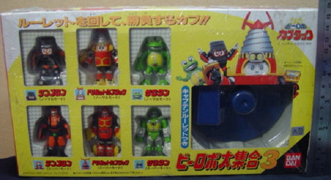 Bandai 1997 B-Robo Kabutack Beetle Battle Play Set Part Vol 3 Action Figure - Lavits Figure  - 1