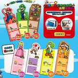 Super Mario Bros. Taiwan 7-11 Limited Sticky+Bookmark+Ruler In One Set Of 7 - Lavits Figure  - 1