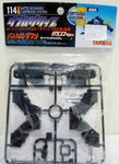 Takara Super Battle B-Daman Cartridge System No 114 Double Grip Model Kit Figure - Lavits Figure