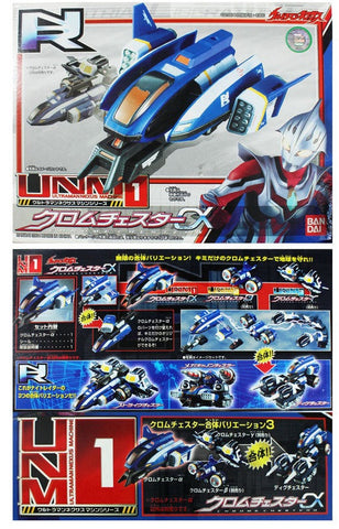 Bandai Ultraman Nexus Machine Series UNM 1 Chrome Chester Alpha Action Figure - Lavits Figure