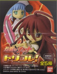 Bandai 2006 Shakugan No Shana 5 Mini Trading Collection Figure Set - Lavits Figure  - 1