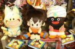 "Banpresto Dragon Ball 6"" 3 Plush Doll Figure Set Son Goku Puar Mr Popo - Lavits Figure"