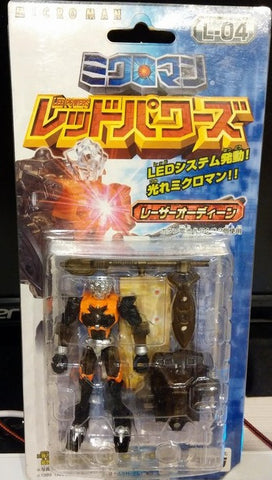 Takara 1999 Microman LED Powers Series L-04 Laser Odin Action Figure - Lavits Figure