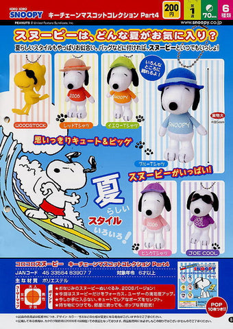 Koro Koro The Peanuts Snoopy Gashapon Keychain Mascot Collection Part 1 6 Mini Plush Doll Figure Set - Lavits Figure