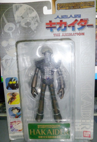 Bandai Super Imaginative Collection Classic Kikaider Hakaider The Animation Trading Figure - Lavits Figure