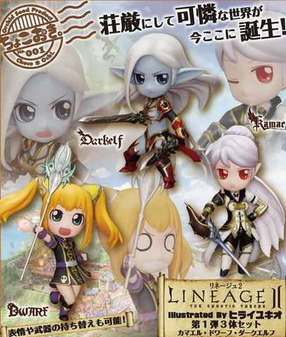Orchid Seed Lineage II The Chaotic Throne 001 Kamael Darkelf Dwarf 3 Trading Figure Set - Lavits Figure  - 1