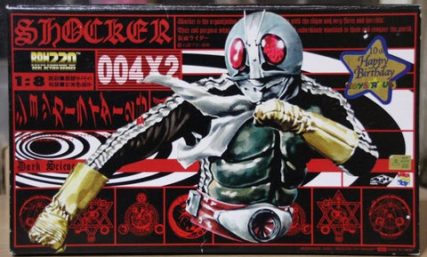 Medicom Toys 1/8 RAH 220 No 004X2 Kamen Masked Rider Dark Science Series Shocker Action Figure - Lavits Figure  - 1