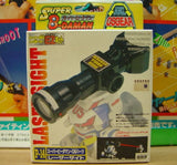 Takara 1996 Super Battle B-Daman Over Shall System O.S. Gear P-14 Laser Sight Model Kit Figure - Lavits Figure  - 1