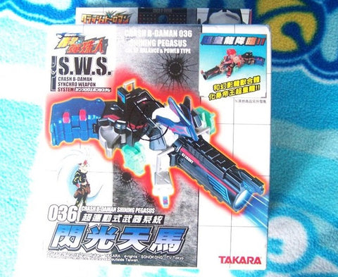 Takara 2006 Crash B-Daman 036 Shining Pegasus Model Kit Figure - Lavits Figure