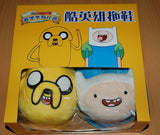 "Adventure Time Taiwan Hi-Life Limited 10.5"" Flip Flop Slipper Plush Doll Figure - Lavits Figure  - 2"
