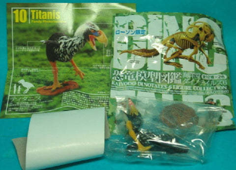 Kaiyodo Dinotales Dinosaur Part 6 Lawson Limited Collection No 10 B Titanis Figure - Lavits Figure