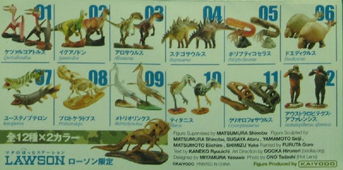 Kaiyodo Dinotales Dinosaur Part 6 Lawson Limited Collection No 04 Stegosaurus Figure - Lavits Figure