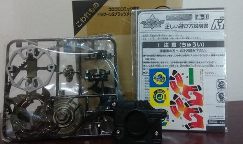 Takara Tomy Metal Fight Beyblade A-1 A1 Starter Dragoon S Launcher Black Limited Ver. Model Kit - Lavits Figure
