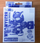 Takara Super Battle B-Daman O.S. Gear Wild Wyvern Limited Edition Crystal Blue Ver. Model Kit Figure - Lavits Figure