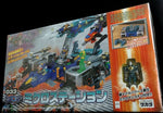 Takara 1999 Microman Magne Power Super 033 Microstation Magne Conan Playstation Figure Set - Lavits Figure  - 1