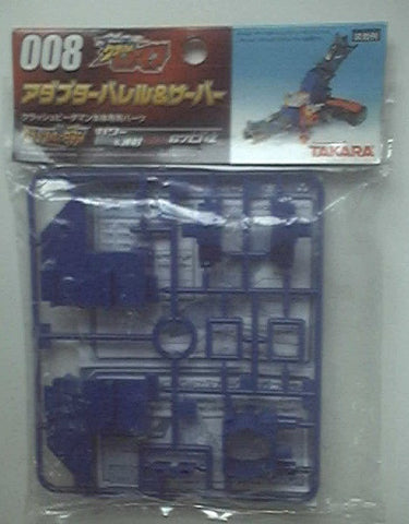 Takara Super Hit Crash B-Daman System 008 Cartridge Adaptor Model Kit Figure - Lavits Figure