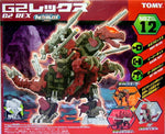 Tomy Zoids 1/72 NBZ-12 Neo Blox G2 Rex Plastic Model Kit Action Figure - Lavits Figure