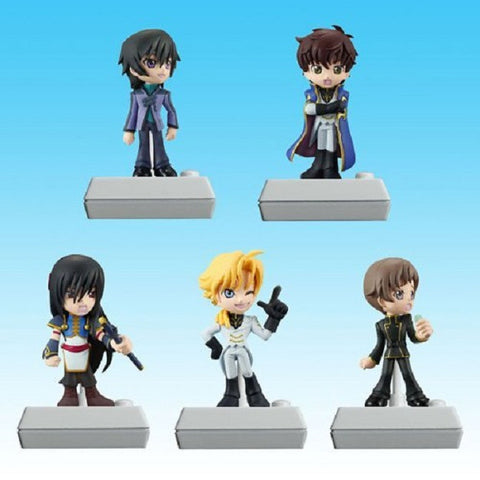 Bandai Code Geass Lelouch Of The Rebellion Chibi Voice Doll R2 5 Mini Trading Figure Set - Lavits Figure