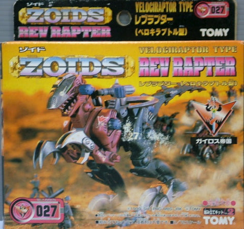 Tomy Zoids 1/72 EZ-027 Rev Rapter Velociraptor Type Action Model Kit Figure - Lavits Figure  - 1