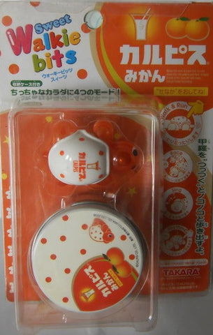 Takara Sweet Walkie Bits Digital Pets Turtle Fruit Orange Color Key Chain Figure Set - Lavits Figure