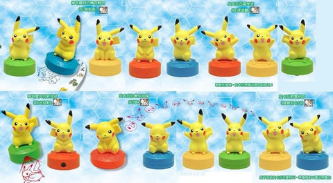 Mcdonalds 2011 Happy Meal Toys Pokemon Pocket Monster 16 Mini Trading Figure Set - Lavits Figure