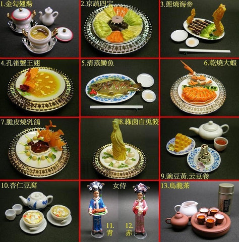 Kaiyodo Imperial Feast Chinese Dishes Food 13 Miniature Trading Collection Figure Set - Lavits Figure