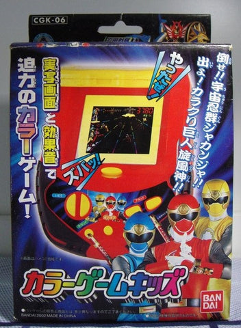 Bandai 2002 Power Rangers Hurricanger Ninja Storm Kids Color Game Handheld - Lavits Figure  - 1