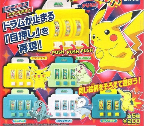 Pokemon diamond slot machine clefairy