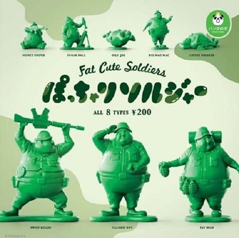 Takara Tomy Panda's Ana Gashapon Fat Cute Green Soldiers 8 Mini Collection Figure Set - Lavits Figure
