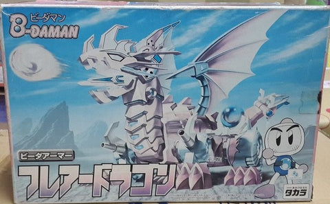 Takara Super Battle B-Daman Bomberman Bakugaiden A-11 Model Kit Figure Used - Lavits Figure