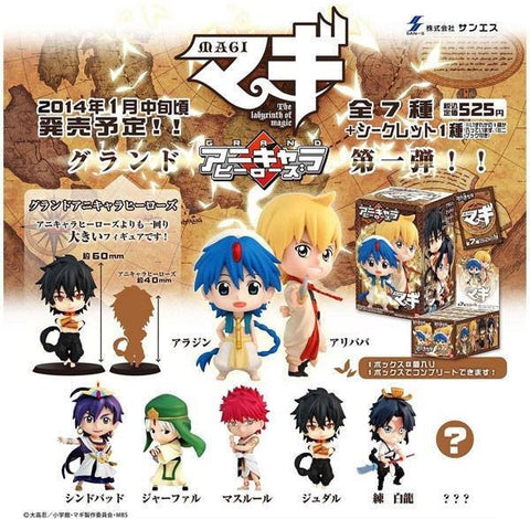 Grand Ani-Chara Heroes Magi The Labyrinth of Magic 7+1 Secret Petit Trading Figure Set - Lavits Figure  - 1