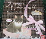 Bandai Cat Neargo Collection Part 4 12 Trading Collection Figure Set - Lavits Figure  - 1