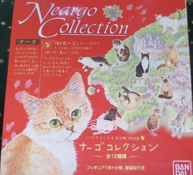 Bandai Cat Neargo Collection Part 1 12 Trading Collection Figure Set - Lavits Figure  - 1