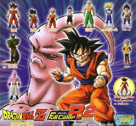 Bandai Dragon Ball Z Gashapon Full Color R Part 2 10 Trading Collection Figure Set - Lavits Figure  - 1
