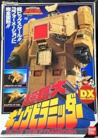 Bandai 1995 Power Rangers Zeo Ohranger DX Deluxe King Pyramider Megazord Action Figure - Lavits Figure  - 1