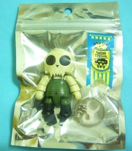 "Toy2R 2007 Qee Key Chain Collection Taipei Toy Festival TTF Monster 2.5"" Figure - Lavits Figure"