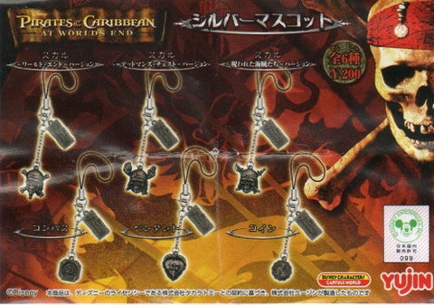 Yujin Disney Capsule World Pirates Of The Caribbean Gashapon At World's End Mascot Strap 6 Collection Figure Set - Lavits Figure