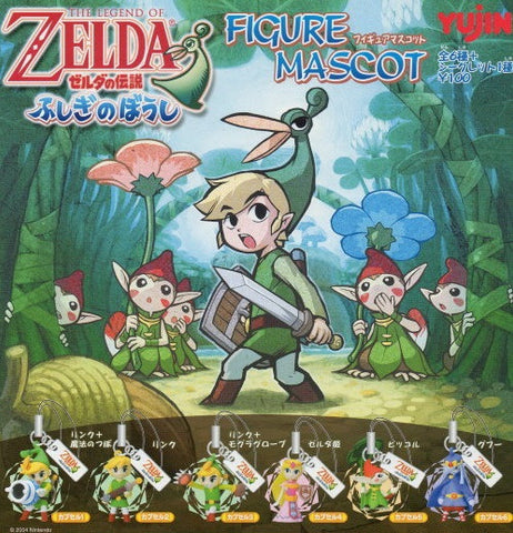 Yujin Nintendo Legend Of Zelda Gashapon 6 Mascot Strap Collection Figure Set - Lavits Figure